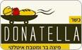 לוגו דונטלה פיצת שף חיפה