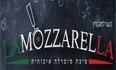 לוגו LAMOZZARELLA לה מוצרלה ירושלים
