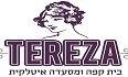לוגו תרזה פסטה בר אור יהודה