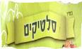 לוגו סלטיקים באר שבע
