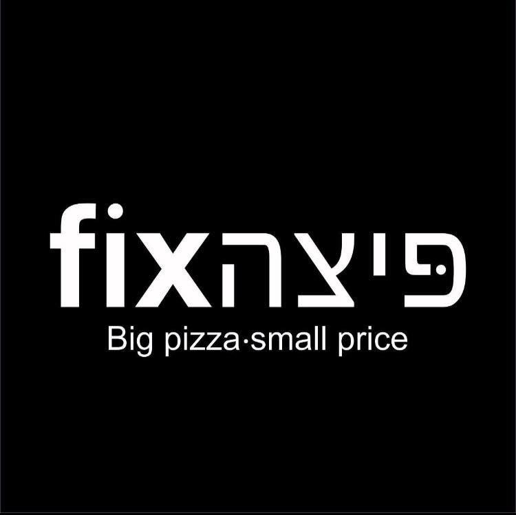 לוגו פיצה פיקס אשדוד