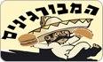 לוגו המבורגיניס אילת