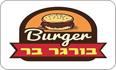 לוגו בורגר בר שלומי