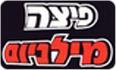 לוגו פיצה מילניום קרית ים