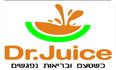 לוגו Dr.juice באר יעקב