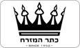 לוגו כתר המזרח תל אביב רמת החייל
