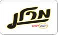 לוגו מרלן חומוס ומטעמים יבנה