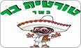 לוגו טורטיה בר אזור