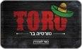 לוגו טורו - TORO טורטייה בר קריית שמונה