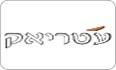 לוגו עטריאק נצרת