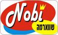 לוגו נובי שווארמה אשקלון