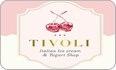 לוגו טיבולי TIVOLI אשקלון