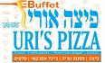 לוגו פיצה אורי ירושלים