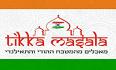 לוגו טיקה מסלה Tikka masala