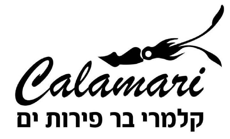 לוגו קלמרי