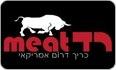 לוגו רד מיט באר שבע