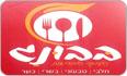 לוגו בר סלטים בבונג רמת גן