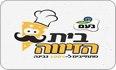 לוגו פיצריית בית הזיווה אשקלון