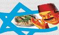 לוגו ערוסה ישראלית אבן גבירול תל אביב