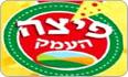לוגו פיצה העמק אשדוד