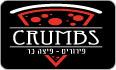 לוגו CRUMBS פירורים פיצה בר פתח תקווה
