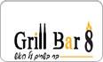 לוגו Grill Bar 8 קריית שמונה