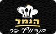 לוגו סנדוויץ' בר הנמל חיפה