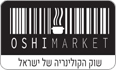 לוגו סושי מן אושימרקט כפר סבא