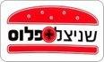 לוגו שניצל פלוס חולון