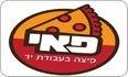 לוגו פיצה פאי באר שבע