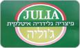 לוגו פיצה ג'וליה
