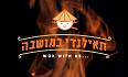 לוגו תאילנדי במושבה ירושלים