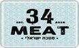 לוגו בשר 34 תל אביב