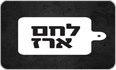 לוגו לחם ארז נתניה