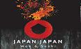 לוגו ג'אפן ג'אפן JAPAN JAPAN ירושלים בית הנציב