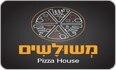 לוגו משולשים - רמת בית שמש