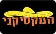 לוגו המקסיקני קרית גת