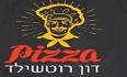 לוגו פיצה דון רוטשילד ראשון לציון