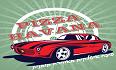 לוגו פיצה הוואנה יסוד המעלה