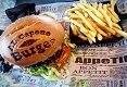 תמונת רקע Alcapone Burger אלקפונה בורגר באר שבע