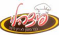 לוגו פיצרלה ישע