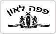 לוגו פפה לאון רגר באר שבע