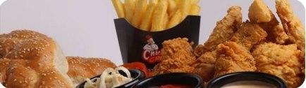 רקע צ'יקן קריספי Chicken Crispy רמלה