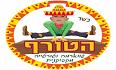 לוגו הטורף טורטיה שווארמה באר שבע