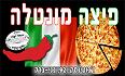 לוגו פיצה מונטלה בני ברק