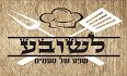 לוגו לשובע קרית עקרון