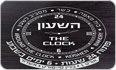 לוגו השעון
