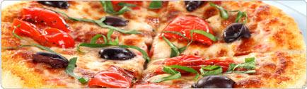 רקע פיצה פרגו אשדוד
