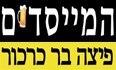 לוגו המייסדים פרדס חנה-כרכור