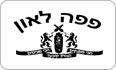לוגו פפה לאון